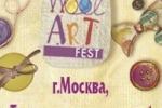 В ноябре мы на WOOL art FEST!!! УРА!!